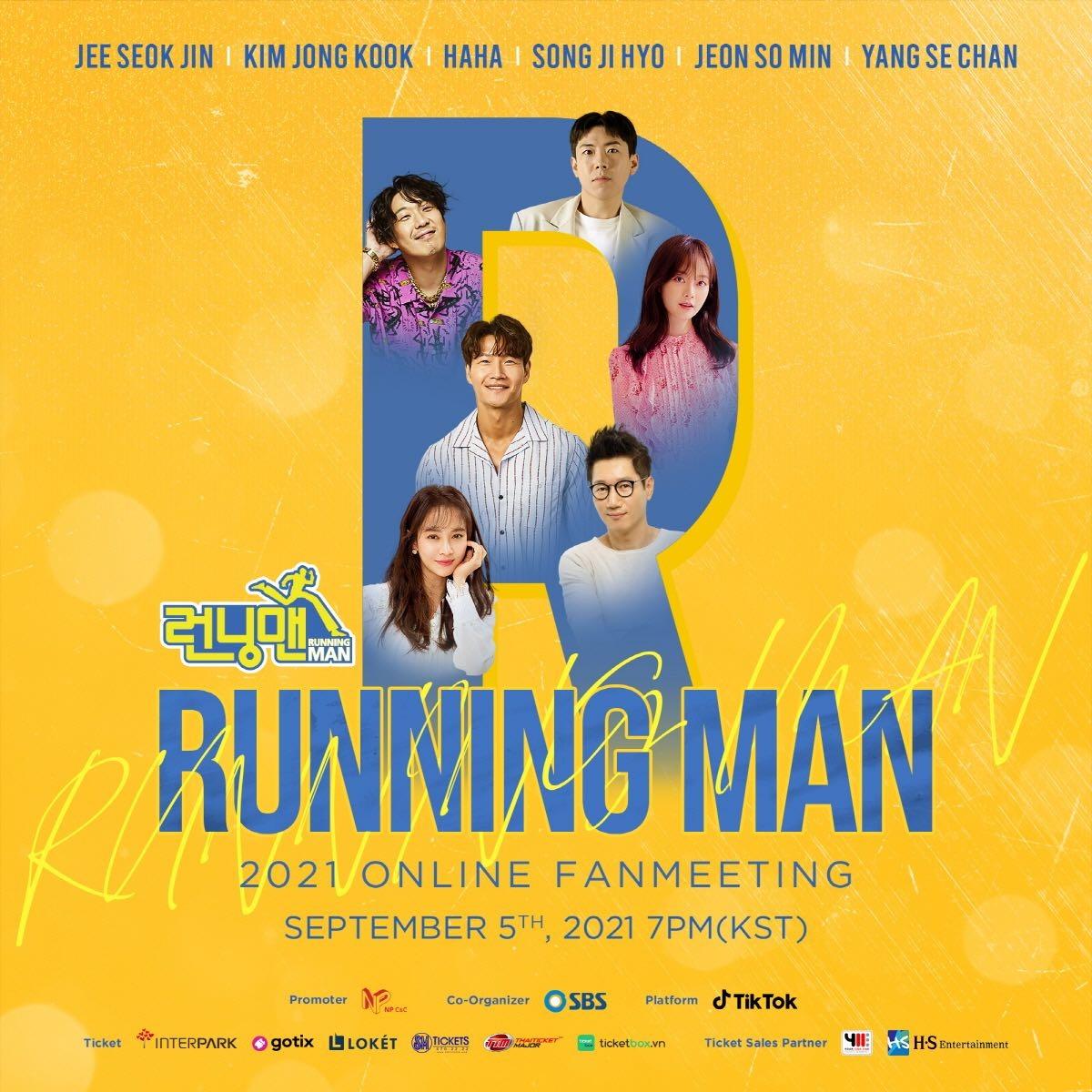 《Running Man》 TikTok 線上粉絲見面會9/5晚間6點準時直播!