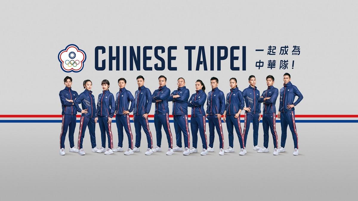 東奧開幕!台灣選手就穿周裕穎這套設計進場,靠這3點制霸選手群