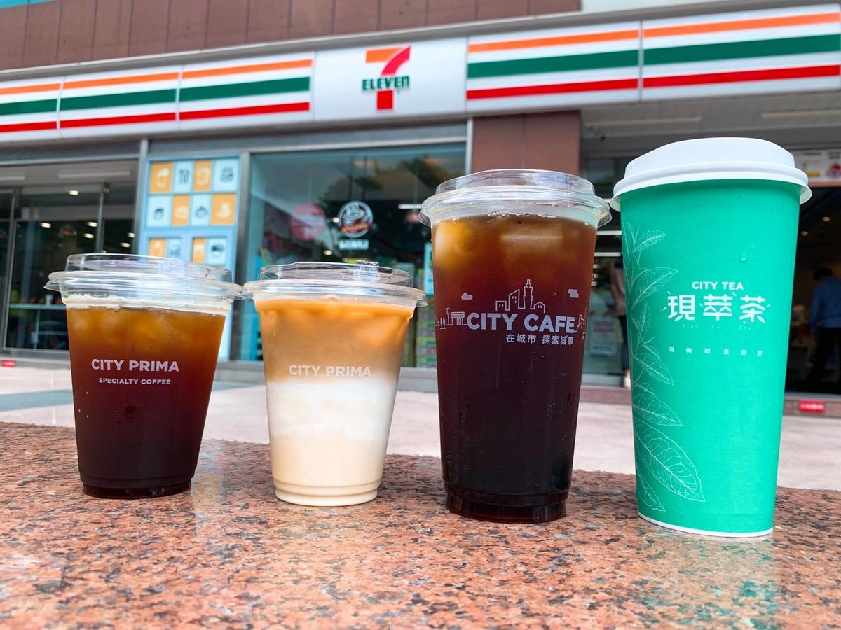 歡慶+0!7-11指定商品第3件0元、全家咖啡第2杯0元限時優惠!