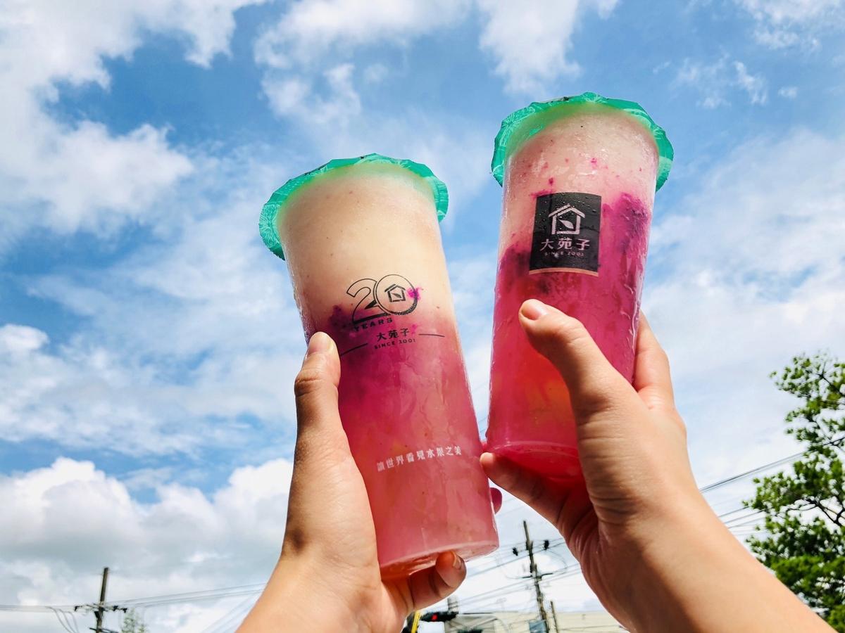 大苑子寵粉回饋活動9/1開跑!荔枝艾波第二杯半價、檸檬梅子綠外送平台獨家販售!