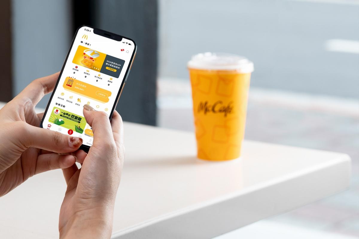 麥當勞APP改版!3大有感升級超優惠,免掏卡、免靠櫃天天賺優惠