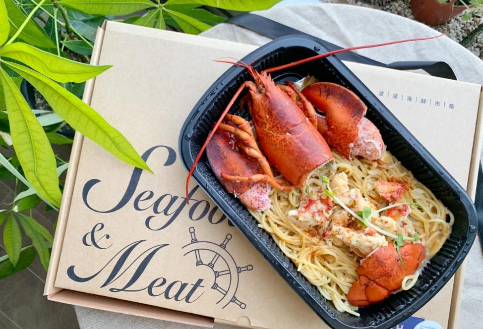 波士頓龍蝦2隻只要999元!「波波海鮮市集」推出獨家龍蝦食譜、代客料理服務,