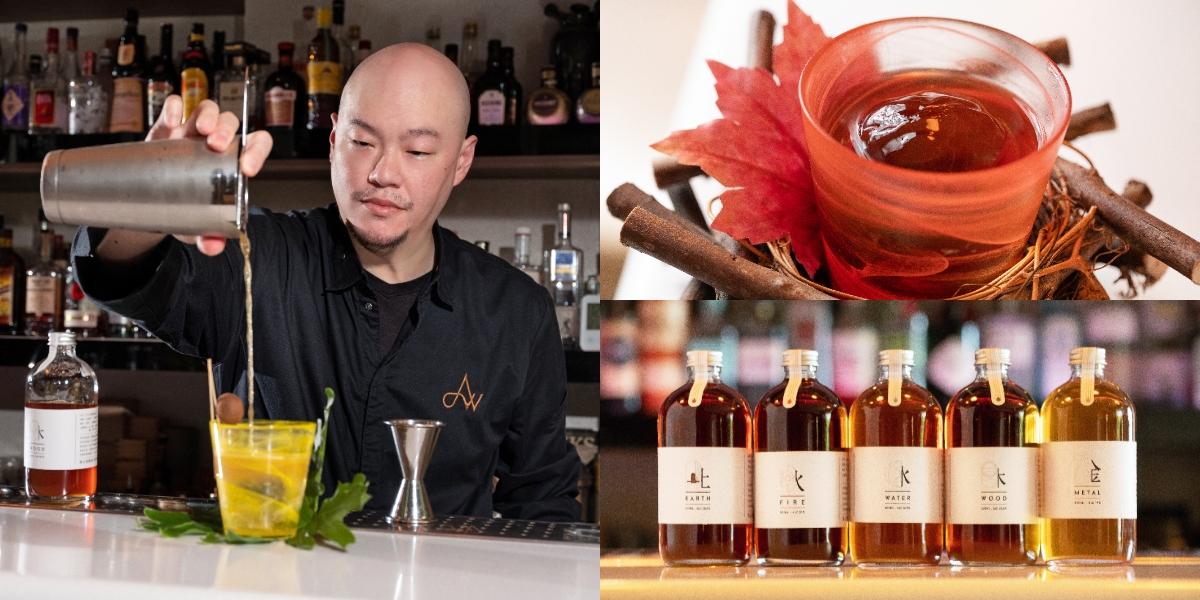 喝一杯台灣風土!調酒教父Aki Wang集結各地特色,以五行學、在地茶調製風味茶酒