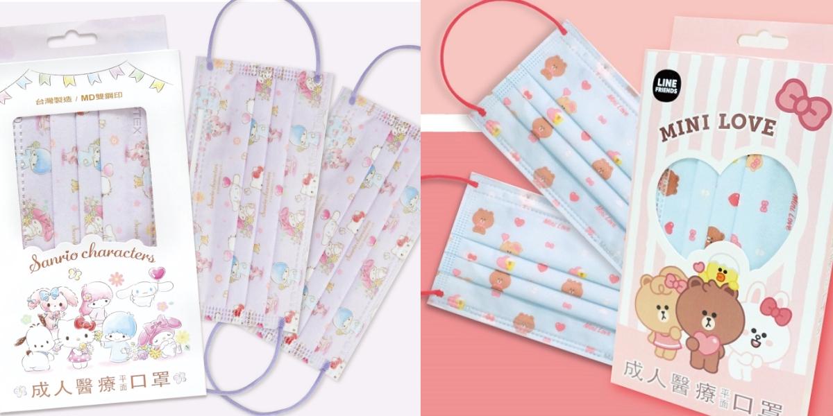 LINE FRIENDS、三麗鷗2款粉嫩感口罩太夢幻!「這天」限量開賣快搶