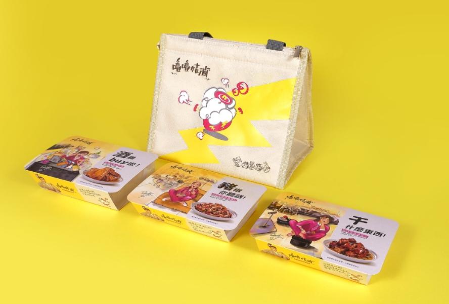 海裕芬家常宅配滷味「嚕嚕姑滷」3款招牌「伯爵茶香滷豆干、花椒香麻辣滷豬耳、家傳酒香滷雞翅」連藝人都搶吃