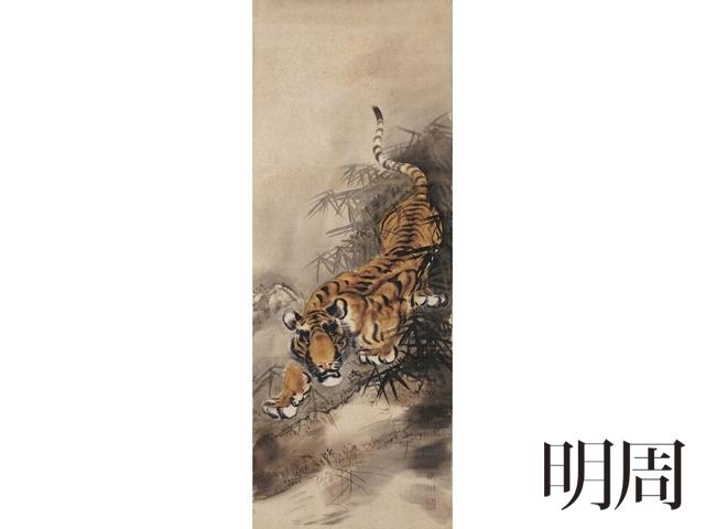 福爾摩沙風情畫  1895-1947台灣藝術