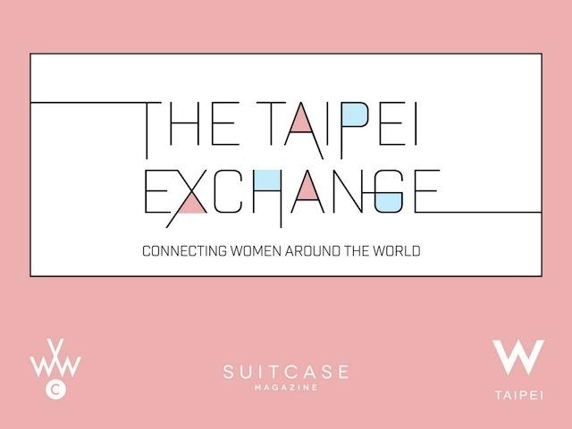 「THE TAIPEI EXCHANGE 姐說得算」 女力論壇亞洲第一站,台北揭幕!