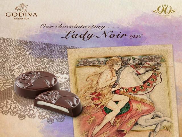 綻放90年的絢爛: Godiva推出限量經典禮盒,繽紛慶生!