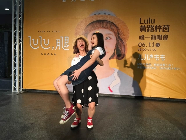 LuLu台南遇豪雨 停車場辦簽唱會創紀錄