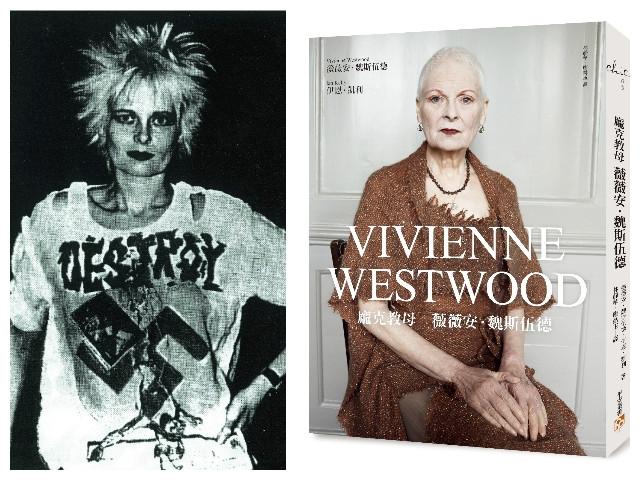 她很敢!她撕爛了英國女王的衣服  《龐克教母 薇薇安‧魏斯伍德》