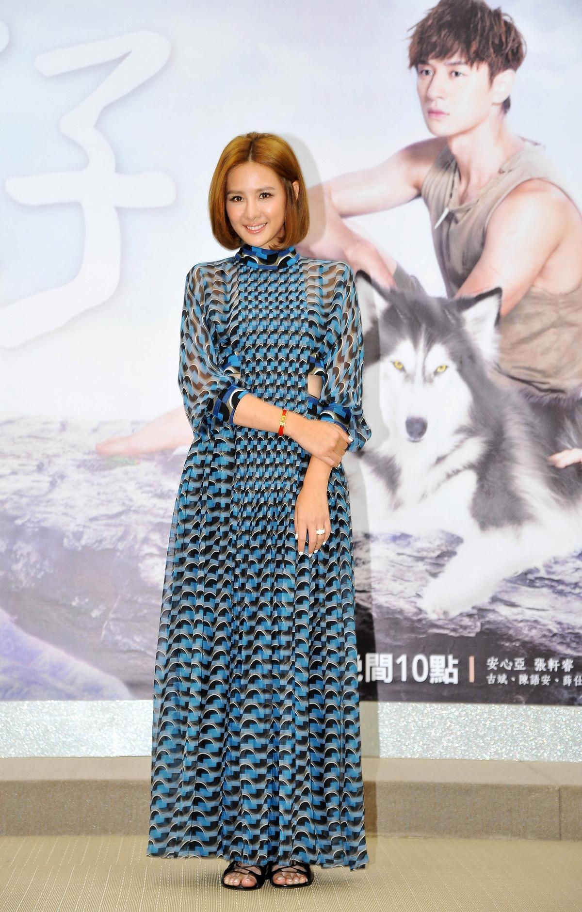 安心亞擔任戲劇《狼王子》女主角