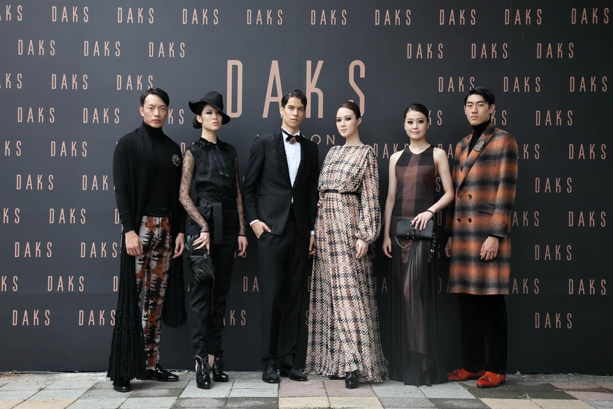 經典再現  DAKS復刻20年代英倫皇家時尚風情