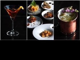 哪款調酒最適合你?台北W x Le vert thé 打造籤詩茶酒,療癒厭世掛、放空者!