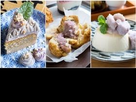 台北6款芋頭甜點推薦!芋泥司康、奶酪、生乳捲,香濃綿密不吃不行
