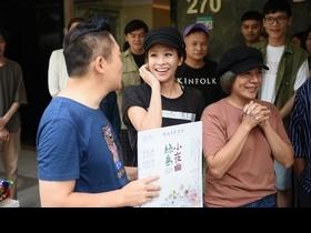 袁詠琳詮釋《綠島小夜曲》 華人音樂劇教父差點掉淚