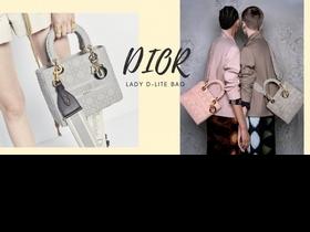 這不就是你在等的包嗎?Dior大黑馬 Lady D-Lite刺繡籐格紋美炸