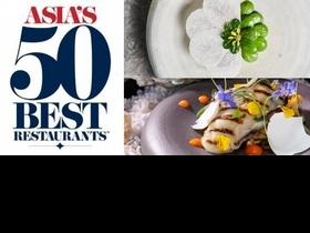 「2020亞洲50最佳餐廳」台灣4間入選!台北MUME獲第18名、台中JL Studio首入榜拿下第26名,饕客必吃名單+1
