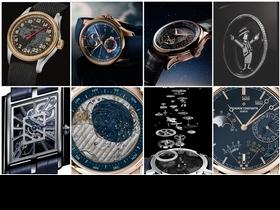 Watches & Wonders & 2020 新錶選輯 I——複雜功能美作 驅動時間的齒輪