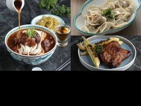 GREEN&SAFE聯手陳嵐舒6款名廚私房菜!激推「叉燒牛小排、威士忌紅燒牛肉麵」加碼優惠價還抽「小樂沐」套餐