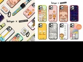 厭世鱷魚手機殼必買!CASETiFY與日本超人氣插畫家Keigo聯名周邊,加碼全球限量「台北機車瀑布款式」