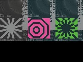 「2021臺灣文博會」免費入場欣賞!3大展區、500家設計品牌、IP圖像授權亮點搶先看,還能體驗限定扭蛋牆