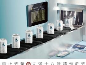 來自冰島的精釀啤酒「Einstök冰島啤酒」全聯暢飲開賣!使用史前冰川水釀造,2件限時優惠138元