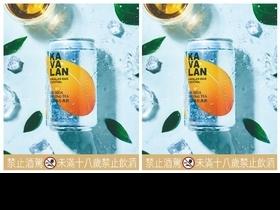 茶酒控必喝!金車噶瑪蘭新品「烏龍蘇打調酒」加入南投烏龍茶葉,7-11限定開賣