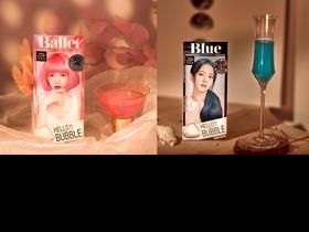 韓系調酒x微醺髮色 《魅尚萱》教你三步驟打造微醺派對!