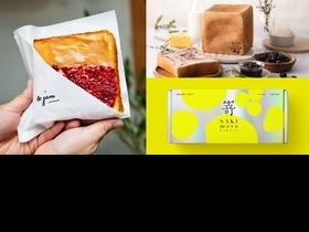 「嵜本SAKImoto Bakery」台南快閃中!獨家限定「藍莓乳酪生吐司、太空限定版果物盒」必買,吐司控快朝聖