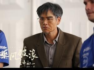 受封最具實力青年男演員 彭于晏畫皺紋裝老還是帥
