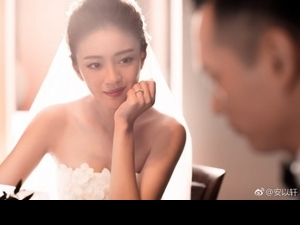 安以軒閃婚百億CEO 甜喊:好好愛護你的陳太太