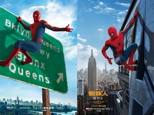 全新《蜘蛛人》向經典致敬 聯手鋼鐵人力抗反派禿鷹
