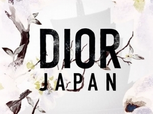 Dior將法式優雅帶入東洋和風!2017春夏高級訂製即將東京發表