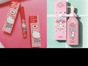 限量、限時Hello Kitty獨家聯名美妝&贈品,簡直萌到沒朋友!快去DHC血拚,荷包雖然乾扁、但友人注目禮滿分,一拿出手可愛夢幻到想尖叫!