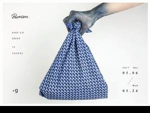 純粹深邃的Japan Blue,德島藍染BUAISOU Pop-Up Shop in Taipei