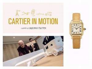 英國王牌建築師諾曼.福斯特跨刀卡地亞特展《Cartier In Motion》