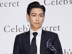 BIGBANG T.O.P驚爆呼麻 YG證實「正深刻反省中」