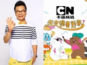 沈玉琳為女兒惡補卡通 搶報名繪畫野餐趴