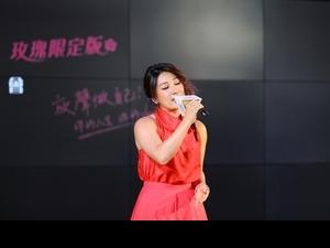 劉明湘密集巡演20個城市 大姨媽一個月來兩次嚇壞了