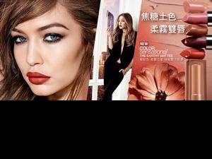 真正百搭實用、與亞洲女生膚色超對味的玫瑰土色唇膏在這裡!