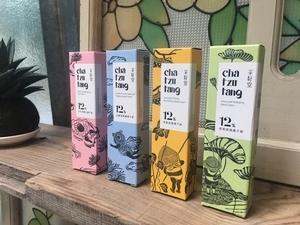 老祖宗的智慧保養就是它:苦茶油 變成護手霜與護唇膏超乎想像的好用!