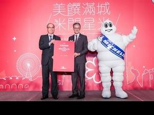美食界的紅皮聖經,台北米其林將在2018年第一季正式登台