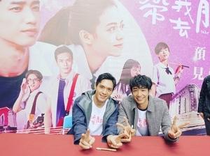 劉以豪領軍3帥南台灣催票 粉絲示愛:你是我的人!