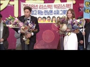 SBS演藝大賞《RM》奪4獎最風光 光洙昭旻拿情侶獎