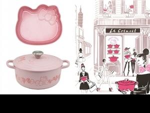 就愛夢幻粉紅!Le Creuset X Hello Kitty聯名系列為餐桌換上甜蜜新裝