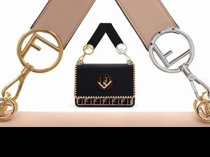 終於等到妳!Fendi 2018早春包款-F Logo系列,揮灑顛倒Logo的洋溢!