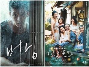 劉亞仁新作入圍坎城影展 賈樟柯、是枝裕和5度角逐金棕櫚