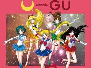 GU最夢幻聯名!日本搶到翻《美少女戰士》系列首度登台!