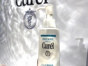 不用等乳化就可以直接洗掉   Curel潤浸保濕輕質卸粧油讓用油卸妝不再擔心卸不乾淨了