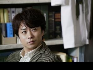 櫻井翔化身大學教授 新片吸金9億日幣